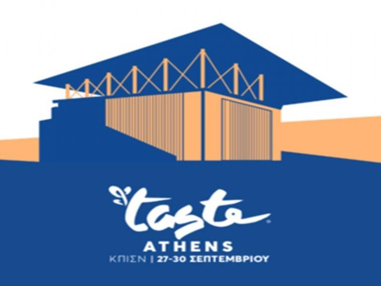 To Τaste of Athens ξεκινά!