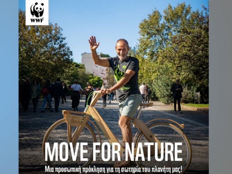 Move for nature: Challenge yourself – Save your Planet